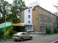 Гостиница Гвоздика Бийск