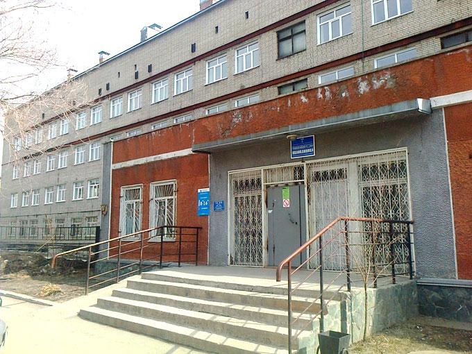 Стоматологическая поликлиника 2 я владимирская